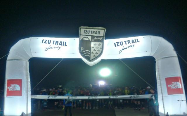 2013年3月10日 第一回IZU TRAIL Journeyのスタート地点の写真