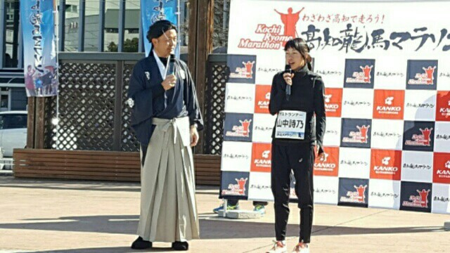 f:id:fukuihi:20170218160508j:image