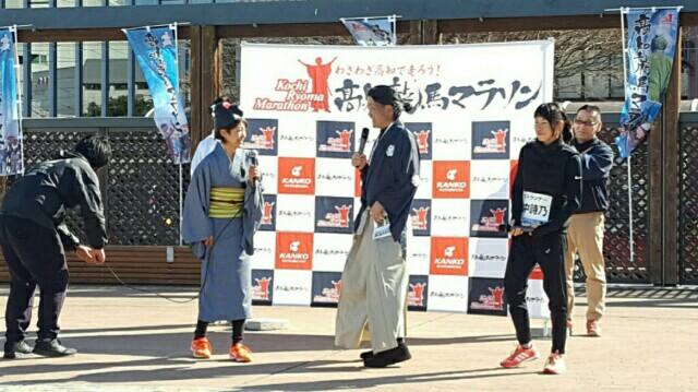 f:id:fukuihi:20170218160530j:image