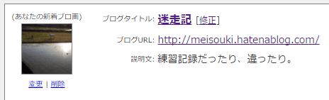 f:id:fukuihi:20170522235030p:plain
