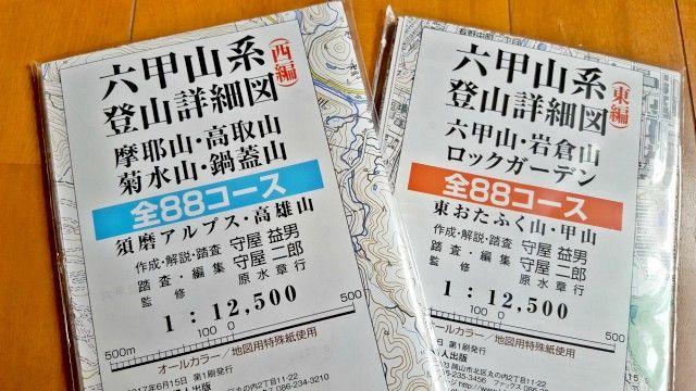 f:id:fukuihi:20170806191715j:plain