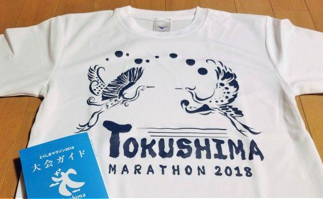 f:id:fukuihi:20180321174814j:plain