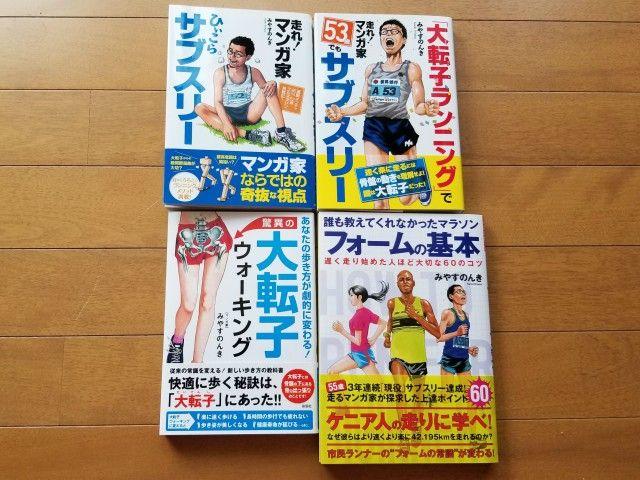 f:id:fukuihi:20180603184722j:plain