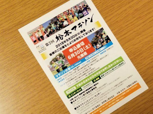 f:id:fukuihi:20180617115932j:plain
