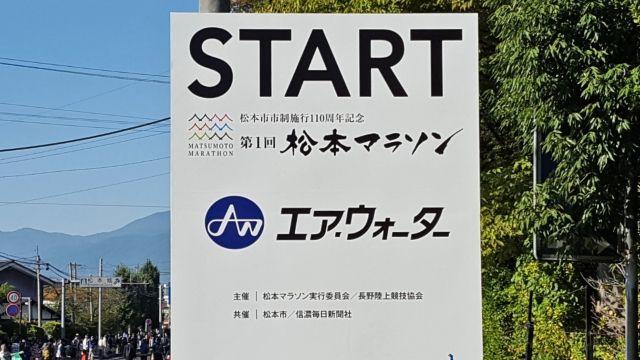f:id:fukuihi:20180929013833j:plain