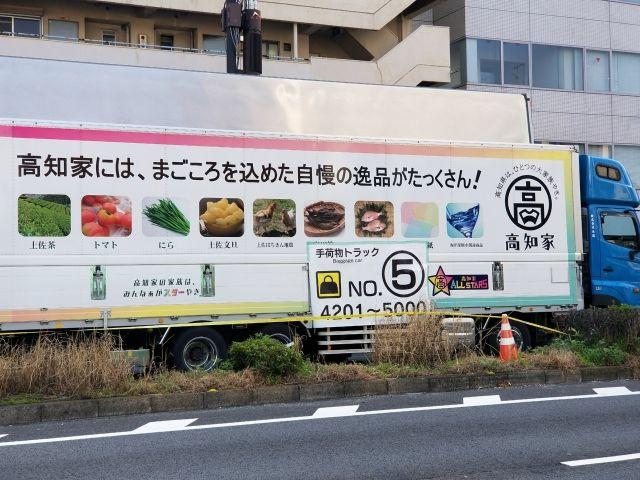 f:id:fukuihi:20190310152120j:plain