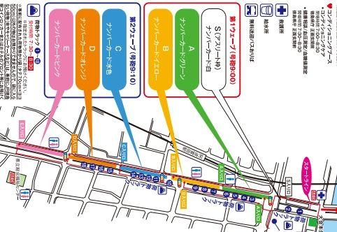 f:id:fukuihi:20190310174426j:plain