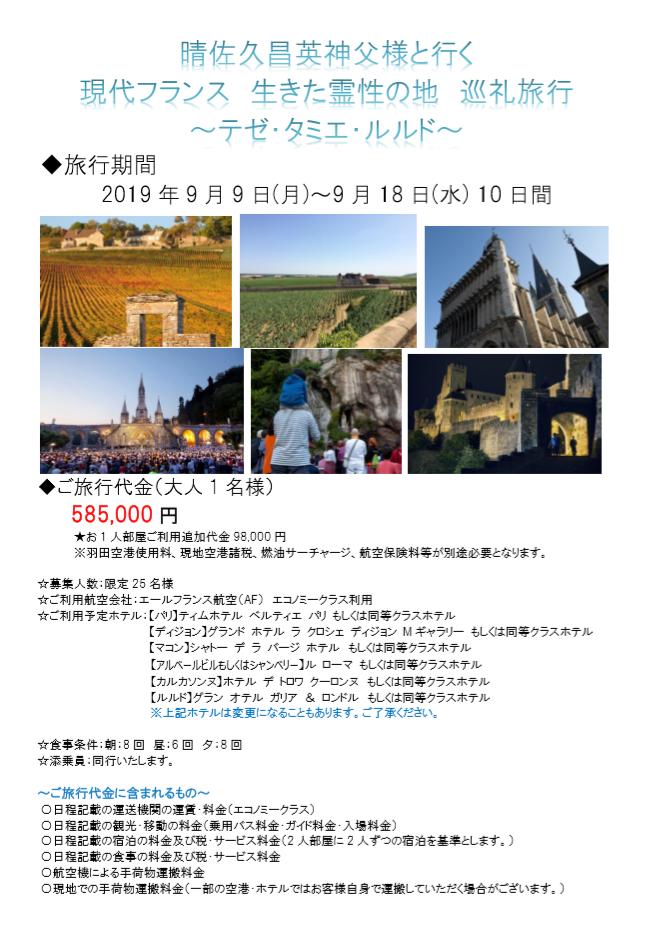 f:id:fukuinnooka:20190615121026p:plain