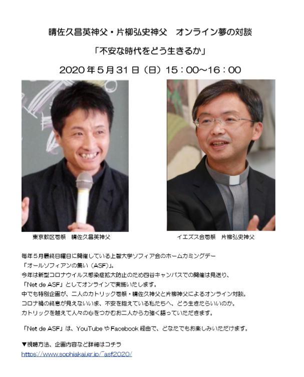f:id:fukuinnooka:20200512095730p:plain