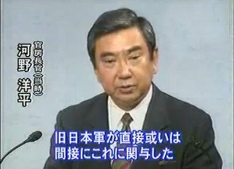 f:id:fukuitabi:20151115200106j:plain