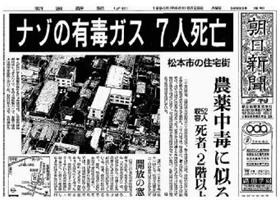 f:id:fukuitabi:20151115200627j:plain