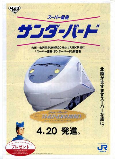 f:id:fukuitabi:20151115202027j:plain