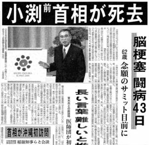 f:id:fukuitabi:20151116080758j:plain