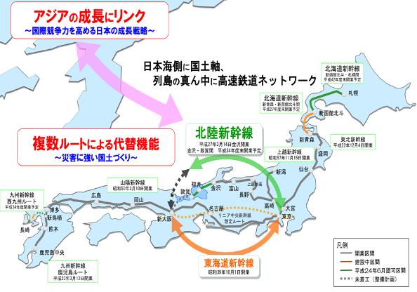 f:id:fukuitabi:20151117094133p:plain