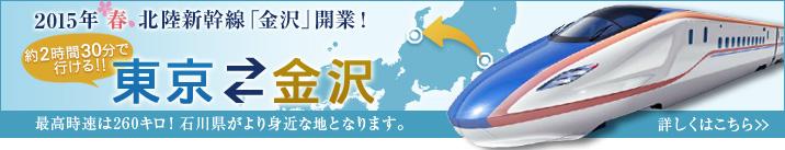 f:id:fukuitabi:20151118191404j:plain