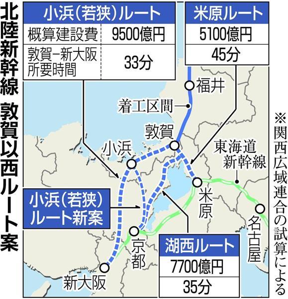 f:id:fukuitabi:20151206131902j:plain