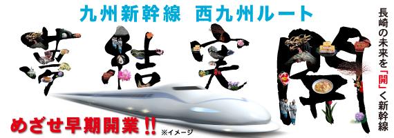 f:id:fukuitabi:20151206172916j:plain