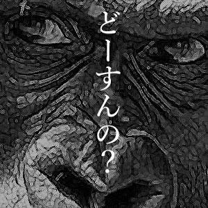f:id:fukuitabi:20151206174246j:plain