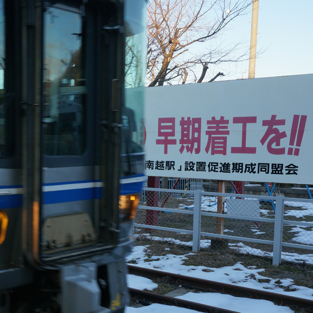 f:id:fukuitabi:20151206191418j:plain