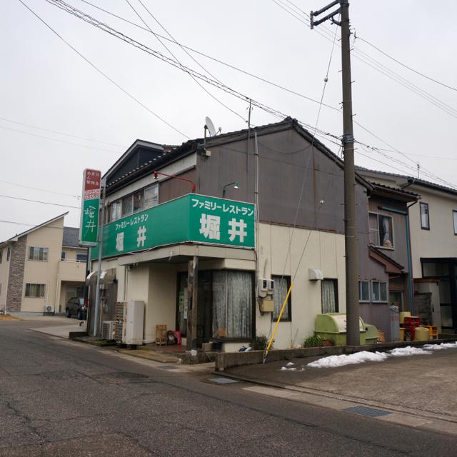 f:id:fukuitabi:20160222122031j:plain