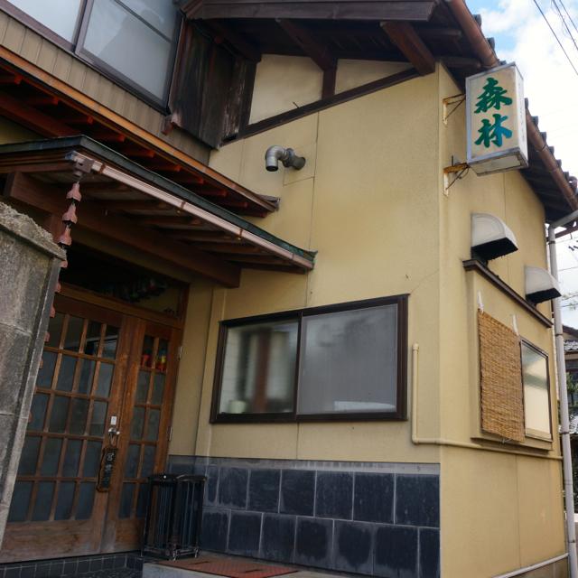 f:id:fukuitabi:20160314095730j:plain