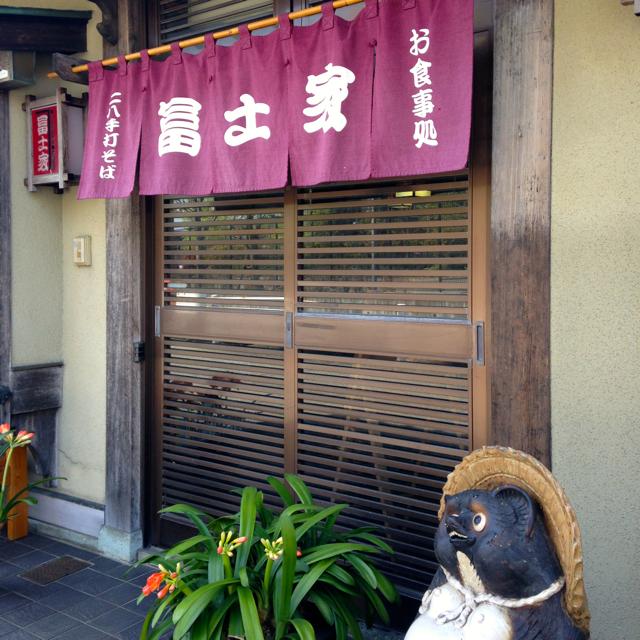 f:id:fukuitabi:20160416094819j:plain