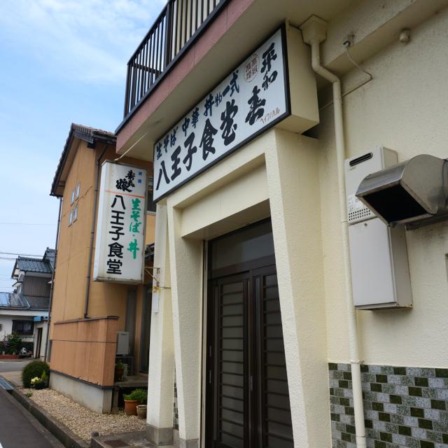 f:id:fukuitabi:20160424120544j:plain