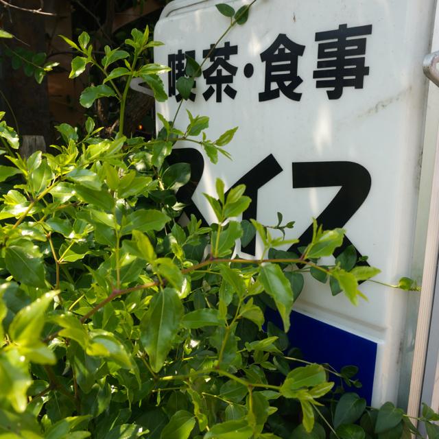f:id:fukuitabi:20160523120957j:plain