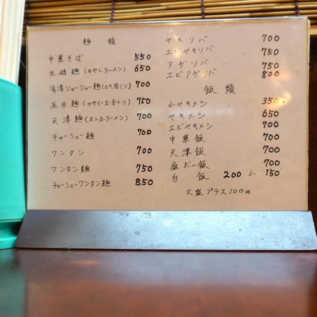 f:id:fukuitabi:20160528085844j:plain