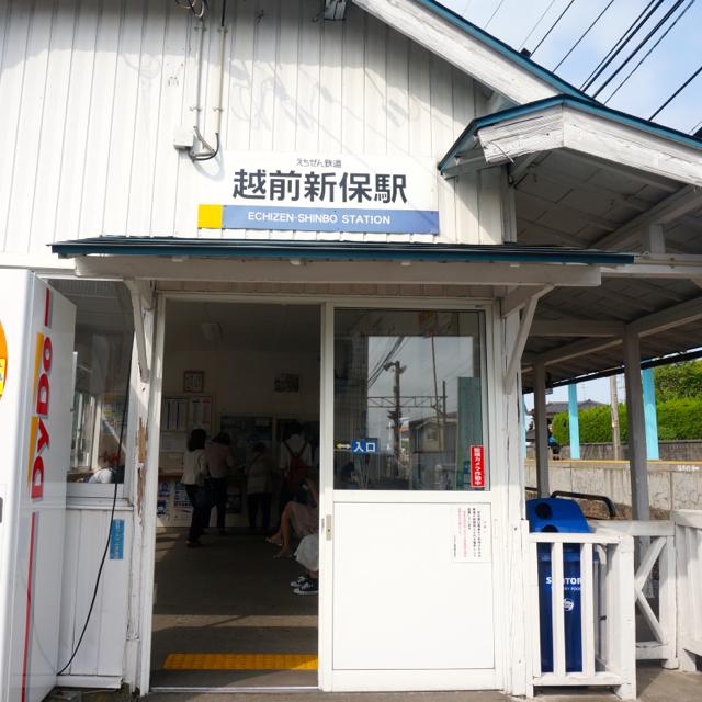 f:id:fukuitabi:20160607091608j:plain