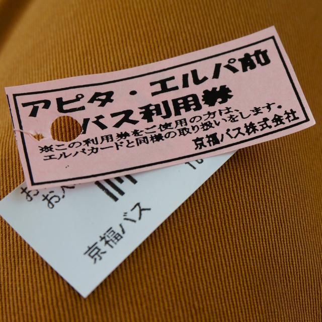 f:id:fukuitabi:20160607093013j:plain