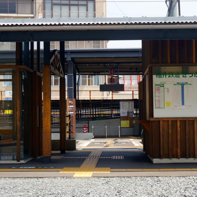 f:id:fukuitabi:20160607093127j:plain