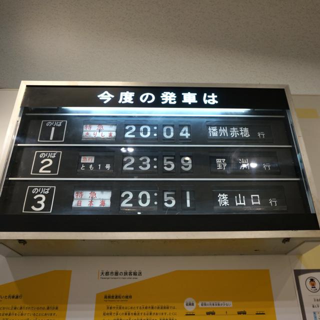 f:id:fukuitabi:20160612163257j:plain