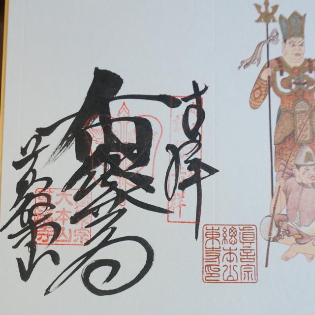 f:id:fukuitabi:20160612164122j:plain