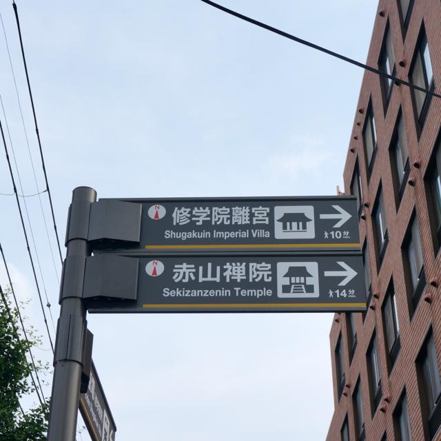 f:id:fukuitabi:20160613110056j:plain