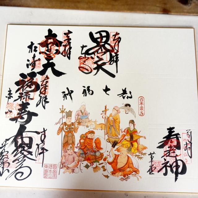 f:id:fukuitabi:20160613110911j:plain