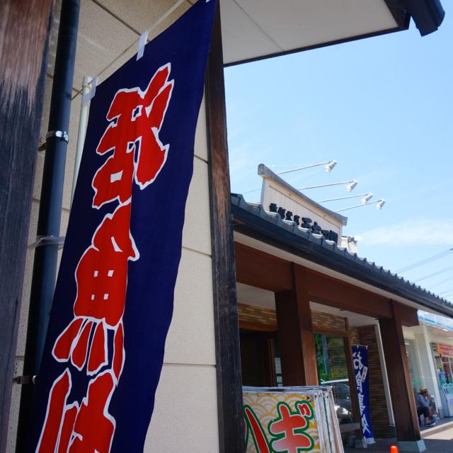 f:id:fukuitabi:20160619115811j:plain