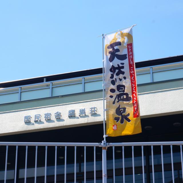f:id:fukuitabi:20160619120600j:plain