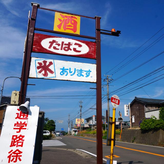 f:id:fukuitabi:20160619120911j:plain
