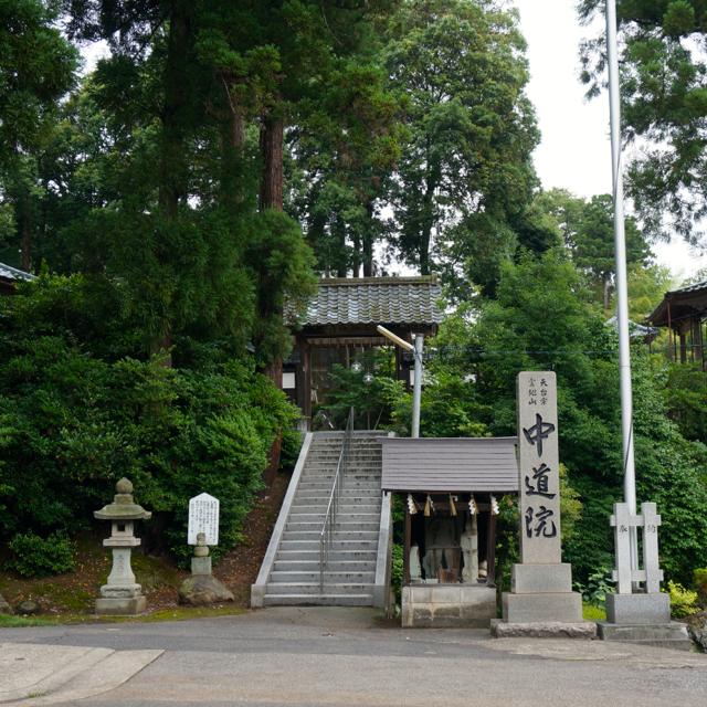 f:id:fukuitabi:20160624214601j:plain