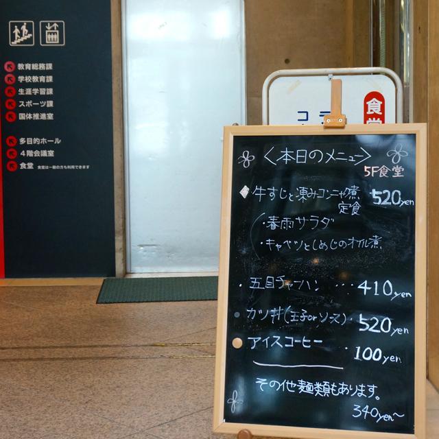 f:id:fukuitabi:20160624220152j:plain
