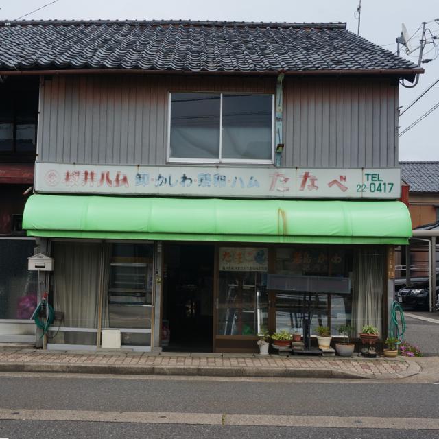 f:id:fukuitabi:20160630075231j:plain