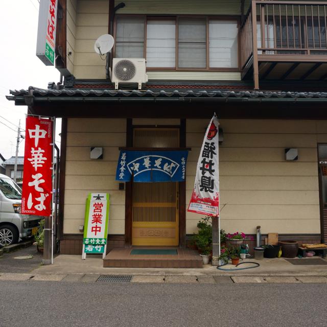 f:id:fukuitabi:20160630080450j:plain