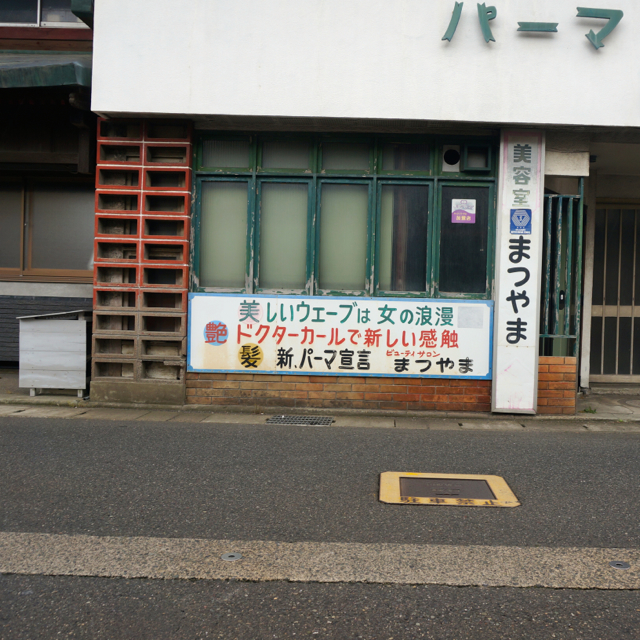 f:id:fukuitabi:20160630082513j:plain