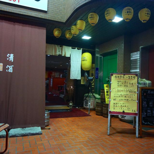 f:id:fukuitabi:20160705100208j:plain