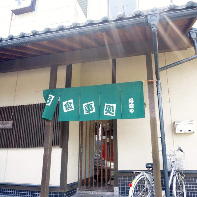 f:id:fukuitabi:20160711090825j:plain