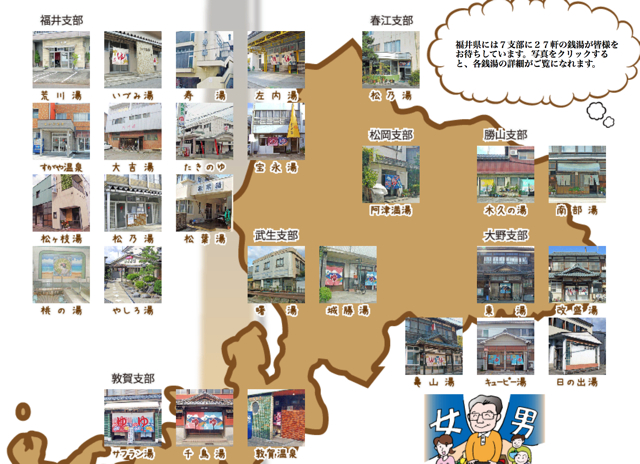 f:id:fukuitabi:20160716191523j:plain