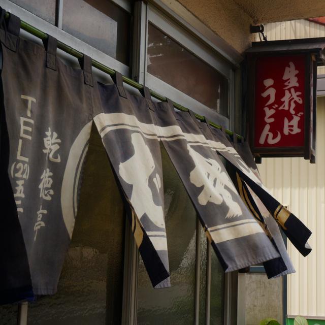 f:id:fukuitabi:20160716193359j:plain