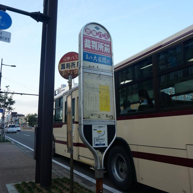 f:id:fukuitabi:20160722232555j:plain