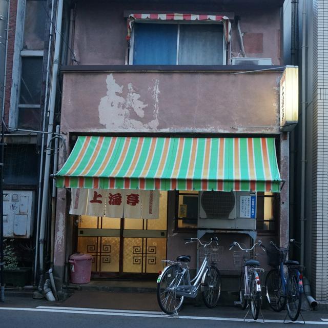 f:id:fukuitabi:20160722233646j:plain